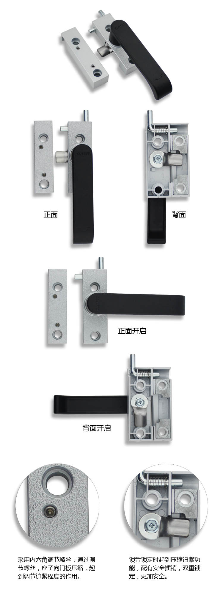 Personalizado SK1-8117 KUNLONG Compression Handle Latch